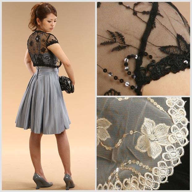 Tül süzlemeli Bolerolu Elbise Modeli