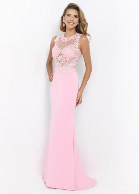 Süslemeli Çok Güzel Pembe Nişan Elbise Modelleri