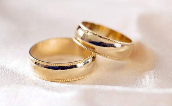 Evlilik Yardımı Detayları