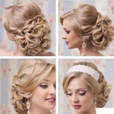 2016 En Yeni ve En Güzel Gelin Saç Modelleri