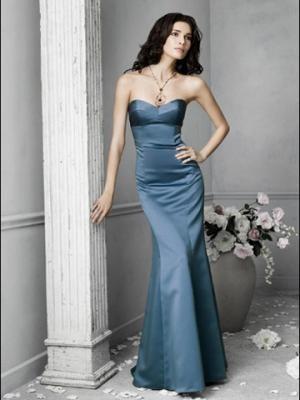 Çok Güzel Uzun Nişan Elbise Modelleri